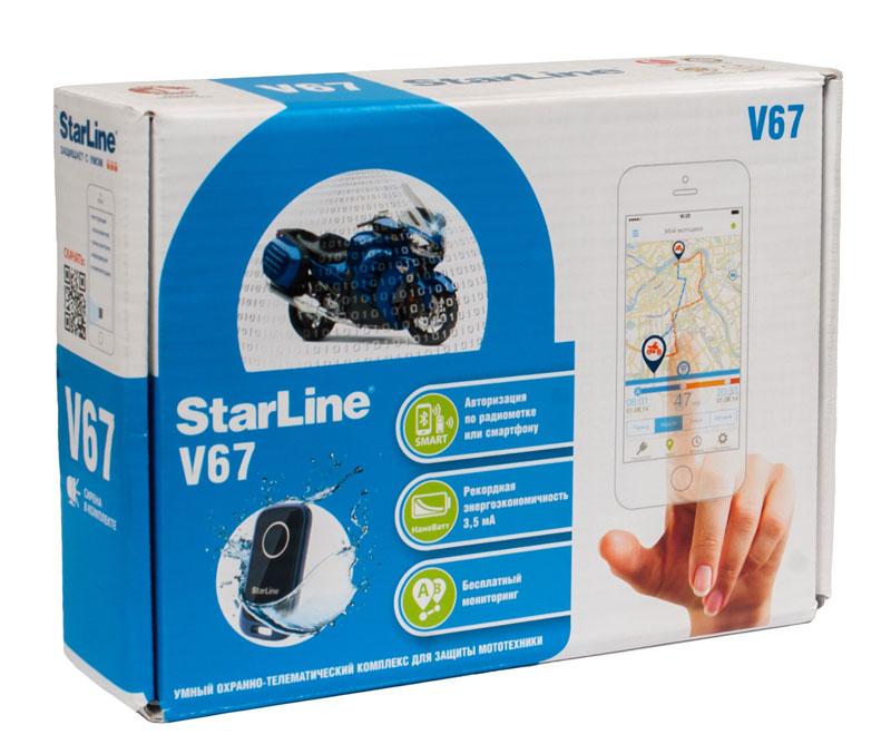 Сигнализация StarLine V67 Moto
